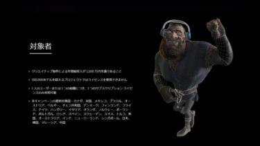 Maya Indie & 3ds Max Indie 日本で解禁! 2020年8月7日