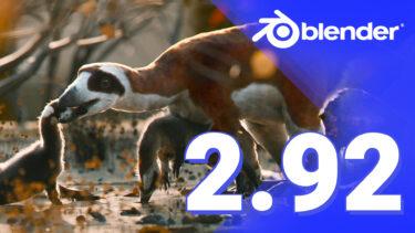 【最新】Blender 2.92のはじめかた